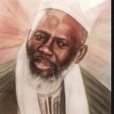 """Conférence sur le thème """"Religion et Politique"""" Le Fsd/BJ ressuscite Cheikh  Abdoulaye Dièye"""